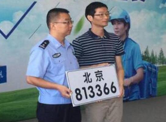 两会以后北京公司车牌价格会不会受影响