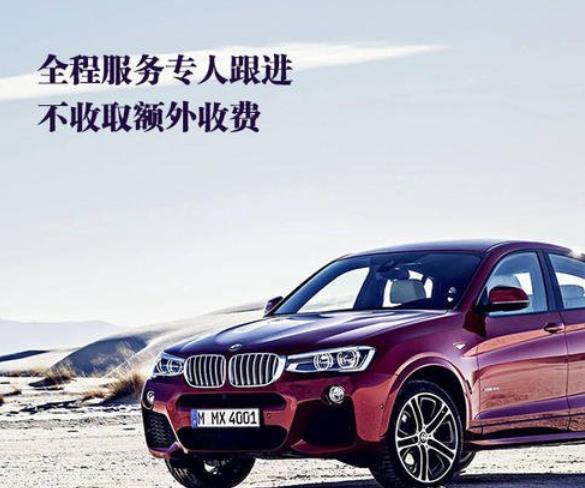 购买北京公司车牌多少钱