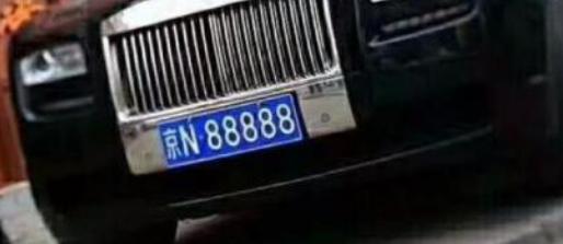 想要给自己上一个北京的车牌号需要什么条件